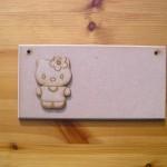 (P22) Hello Kitty Plaque